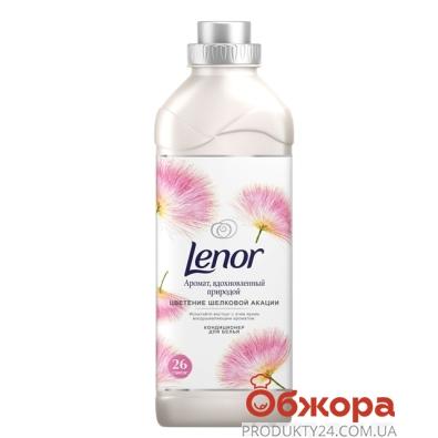 Кондиционер для белья Ленор (Lenor) Цветение шелковой акации 910мл – ИМ «Обжора»