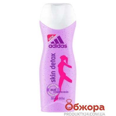 Гель для душа Adidas Skin Detox 250 мл – ИМ «Обжора»