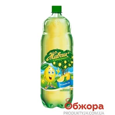 Вода Оболонь Живчик Лимон 2 л – ИМ «Обжора»