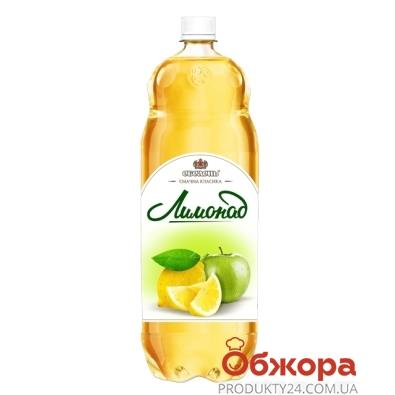 Вода Оболонь Лимонад 2 л – ИМ «Обжора»