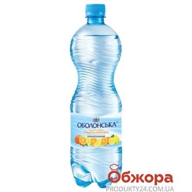 Вода Оболонь Оболоньская лимон апельсин 1 л – ИМ «Обжора»