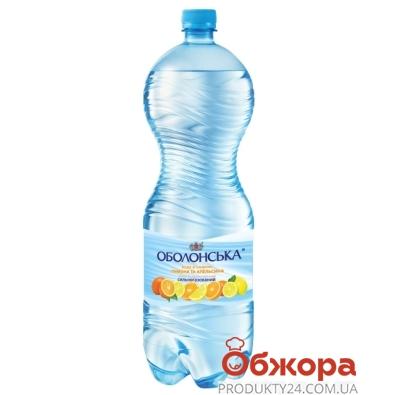 Вода Оболонь Оболоньская лимон апельсин 2.0л – ИМ «Обжора»