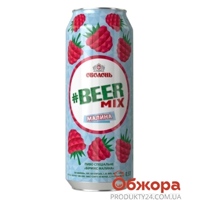 Пиво Оболонь Beermix Малина 0.5 л – ИМ «Обжора»