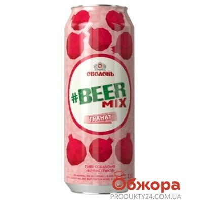Пиво Оболонь Beermix Гранат 0.5 л – ИМ «Обжора»
