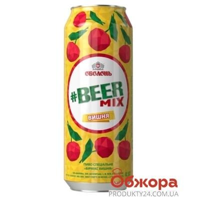 Пиво Оболонь Beermix Вишня 0.5 л – ІМ «Обжора»