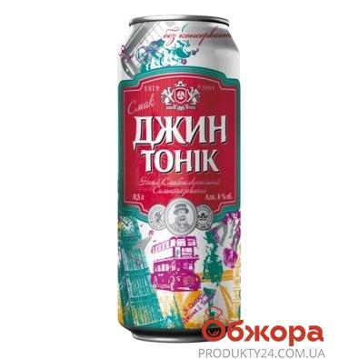 Напій сл/алк Оболонь 0,5л ж/б Джин-Тонік 8% – ІМ «Обжора»