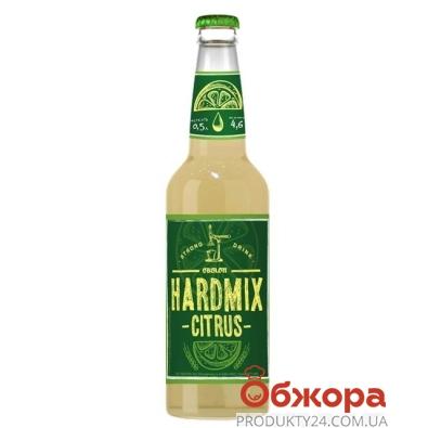 Пиво Оболонь HardMix Цитрус 0.5 л – ИМ «Обжора»