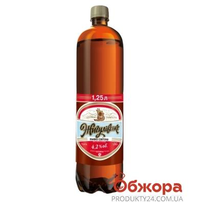 Пиво Оболонь Жигулёвское 1,25 л – ИМ «Обжора»