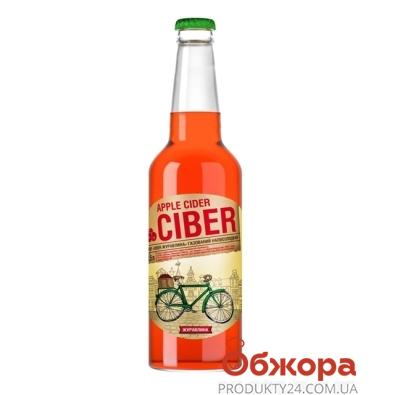 Сидр Сидр (Cidre) Клюква 0,5 л – ИМ «Обжора»
