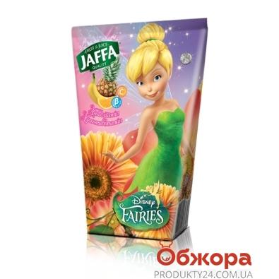 Сок Jaffa (Джаффа) Феи мультивитамин 0,125л. – ИМ «Обжора»