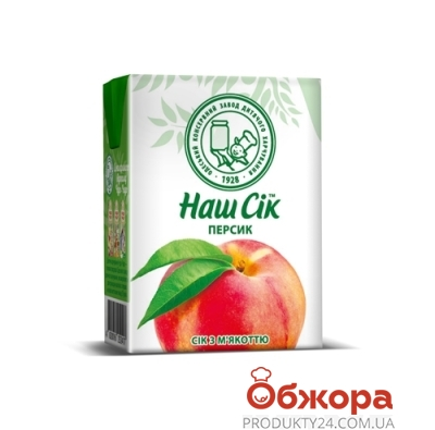 Сок Наш сок 0,2 л. персик – ИМ «Обжора»