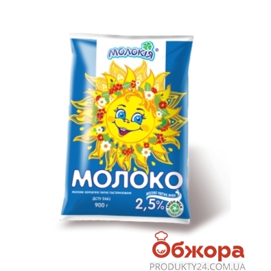 Молоко Молокия 2,5% 900 г – ИМ «Обжора»