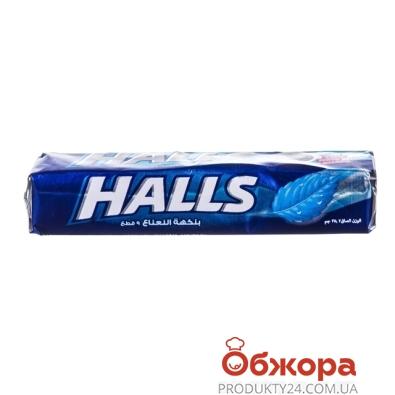 Конфеты Холс (Halls) ментол 25,2г – ИМ «Обжора»