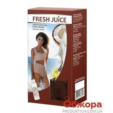 Косметичний набор Fresh Juice Fancy dream – ИМ «Обжора»