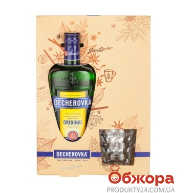 Настойка Бехеровка (Becherovka) 0,7л + бокал – ИМ «Обжора»