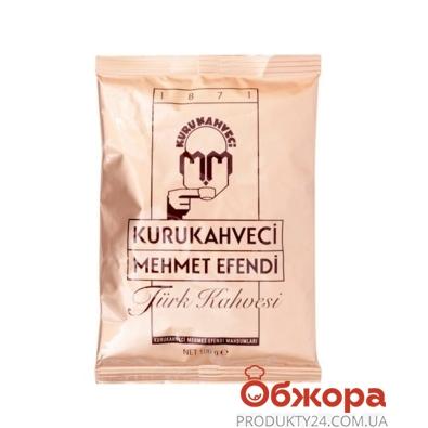 Кофе Мехмед Ефенди (Mehmet Efendi) Турецкий 100г – ИМ «Обжора»