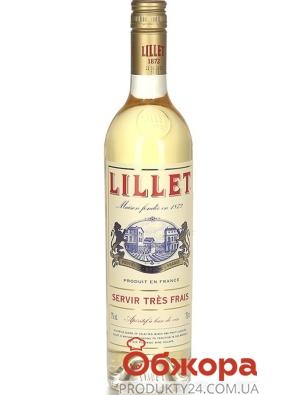 Аперитив, Lillet Blanc, 17%, 0.75 л – ИМ «Обжора»