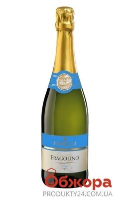 Вино ігристе Фіореллі Фраголіно Драй 0,75л біл. сух. – ІМ «Обжора»
