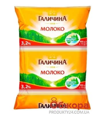Молоко Галичина 3,2% 900г т/ф – ІМ «Обжора»