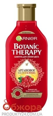 Шампунь Garnier Botanik therapy Клюква и аргановое масло для окр. волос, 400 мл – ИМ «Обжора»