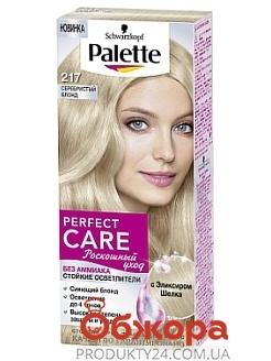 Краска PALETTE д/волос PCC N 217 Новинка – ИМ «Обжора»