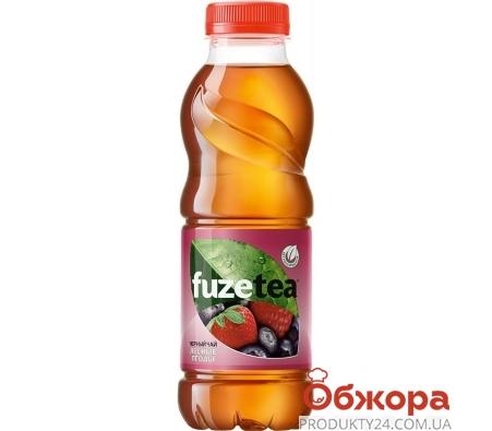 Чай Fuzetea 0,5 л лесн.ягоды – ИМ «Обжора»