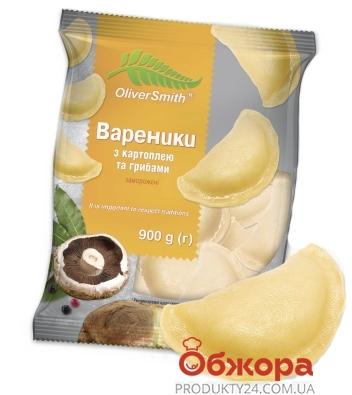 Вареники Oliver Smith  картофель+грибы, 900 г – ІМ «Обжора»