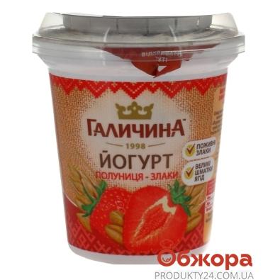 Йогурт Галичина 2,5% 280г клубника-злаки ст. – ИМ «Обжора»