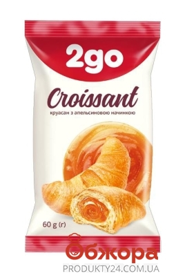 Круассан 2go 60г апельсин – ИМ «Обжора»