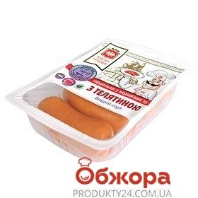 Сосиски М.Гильдия Телятина со сливками в/с 285гр – ИМ «Обжора»