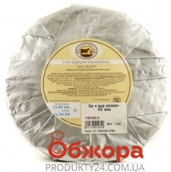 сыр Реблошон 50% Pastourelle вес. Новинка – ИМ «Обжора»
