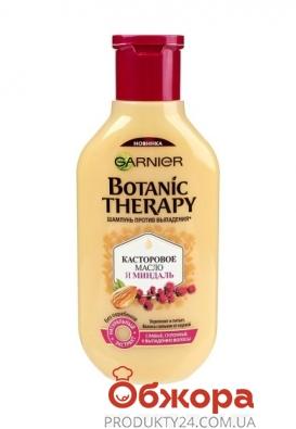 Ополаскиватель Garnier Botanik therapy Касторовое масло и миндаль для осл. волос 200 мл Новинка – ИМ «Обжора»