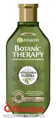 Ополаскиватель Garnier Botanik therapy Легендарная олива для сухих и поврежд. волос 200мл Новинка – ИМ «Обжора»