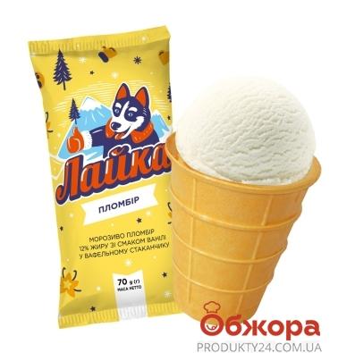 Морозиво Лайка 70г Пломбір  ваф.ст НОВИНКА – ИМ «Обжора»