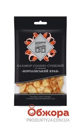 Суш. MIX & GO 35г кальмар со вкусом королевский краб Новинка – ИМ «Обжора»