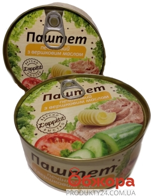 Конс. L`APPETIT 240г паштет печеночный со слив.маслом – ИМ «Обжора»