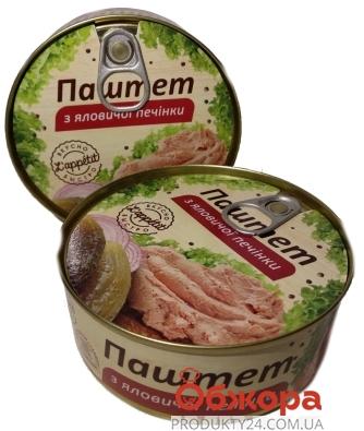 Паштет из говяжьей печени L`APPETIT 240 г – ІМ «Обжора»
