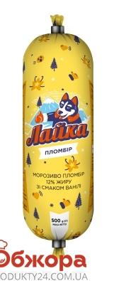Мороженное Лайка 500г Пломбир п/е – ИМ «Обжора»