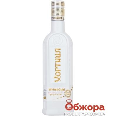 Водка Хортиця Золото Белое 0,5л НОВИНКА – ИМ «Обжора»