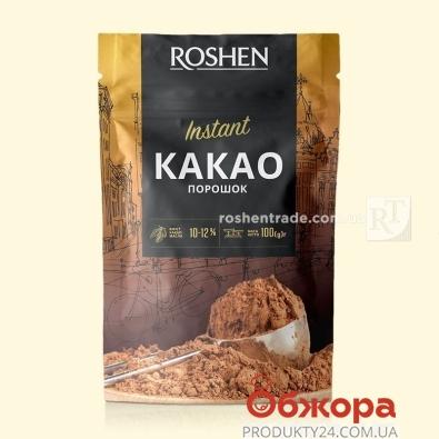 Какао-порошок Рошен 100г 11% Новинка – ИМ «Обжора»