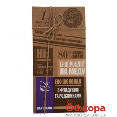 Шоколад Первая мануфактура эко шоколада, 100 г, фундук с изюмом – ИМ «Обжора»