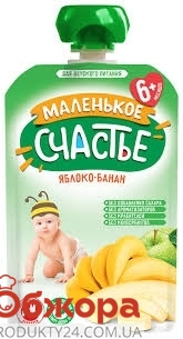 Пюре Маленьке щастя 90г яблуко банан пауч – ІМ «Обжора»