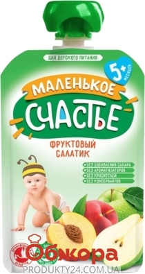 Пюре Маленькое счастье 90г фруктовий салатик НОВИНКА – ИМ «Обжора»
