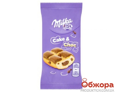 Печенье Milka 35г soft & choc Новинка – ИМ «Обжора»