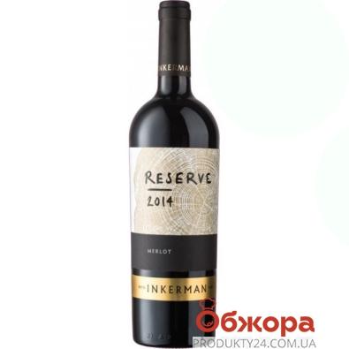 Вино Инкерман Резерв Мерло 0,75л красное сухое НОВИНКА – ИМ «Обжора»