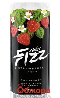 Напиток слабоалкогольный Fizz 0,5 л Клубника – ИМ «Обжора»