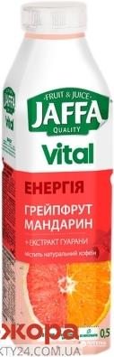 Напій з соком Jaffa Energy (Мандарин Грейпфрут Гуарана) 0,5л – ІМ «Обжора»