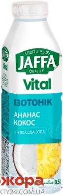 Напій з соком Jaffa Isotonic (Ананас Кокосова вода) 0,5л – ІМ «Обжора»