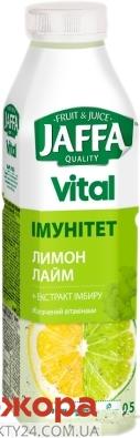 Напій з соком Jaffa Immunity (Лайм Лимон Імбир) 0,5л – ІМ «Обжора»