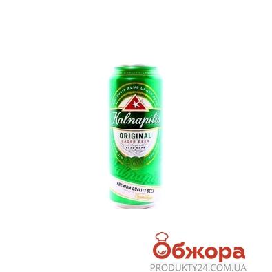 Пиво  ж/б Оріджинал Kalnapilis 0,568 л – ІМ «Обжора»